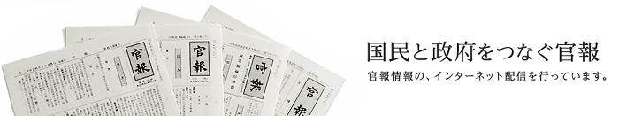 個人再生で官報に掲載されるタイミング サルでも分かるおすすめクレジットカードオリジナル画像