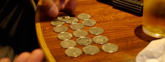 金利を安くする方法