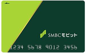 WEBで申し込んだ後にモビットカード受け取る方法 サルでも分かるおすすめクレジットカードオリジナル画像