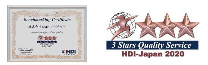 HDIの格付けランクで三ツ星を獲得 サルでも分かるおすすめクレジットカードオリジナル画像