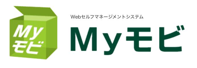 会員専用WEBサービスのMyモビ サルでも分かるおすすめクレジットカードオリジナル画像