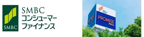 SMBCモビットの株主はSMBCコンシューマーファイナンス株式会社 サルでも分かるおすすめクレジットカードオリジナル画像
