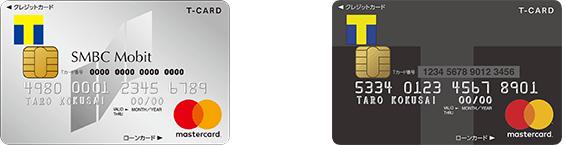 Tカードプラス(SMBCモビット next)のスペック サルでも分かるおすすめクレジットカードオリジナル画像