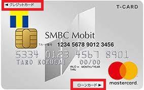 Tカードプラス(SMBCモビット next)の使い方 サルでも分かるおすすめクレジットカードオリジナル画像